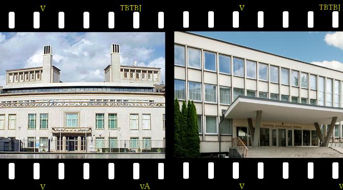 Tarptautinio baudžiamojo tribunolo buvusiai Jugoslavijai ir Lietuvos Aukščiausiojo Teismo pastatai